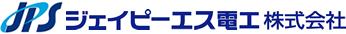 福岡・那珂川の電気修理・工事は、福岡市早良区のジェイピーエス電工におまかせください。