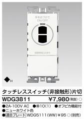 wdg3811_image